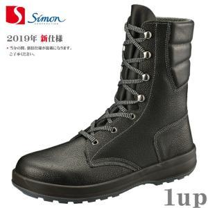 安全靴 シモン スターシリーズ SS33 黒 23.5cm-28.0cm (1823380) (新1520040) (シモン 安全靴)|1up