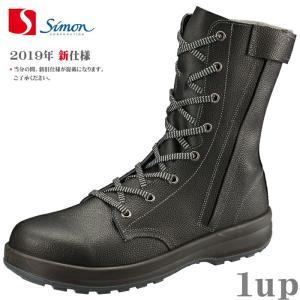 安全靴 シモン スターシリーズ SS33C 黒 外チャック付 23.5cm-28.0cm (1823550) (新1520070) (シモン 安全靴) 1up