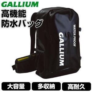 ガリウム GALLIUM リュック 防水 アウトドア 大容量 メンズ バックパック バッグ 海 リュ...