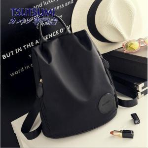 【商品詳細】   ◆素  材:撥水ナイロン、ポリエステル  ◆カラー:ブラック、パープル  ◆サイズ...