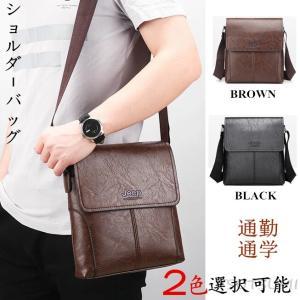 ◆サイズ:横約22cm/縦約24cm/マチ約4.5cm ◆カラー:ブラック、ブラウン ◆素 材:PU...