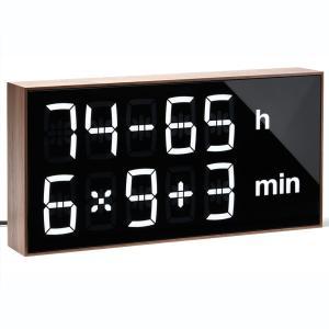 アルバートクロック2 ウォルナット あなたの脳をアクティブにし、計算スキルを向上させる時計 201912