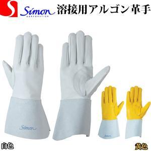 【123Aアルゴン白】  商品コード4140750 (フリーサイズ) 主な仕様 仕様:牛本革、掌部/...