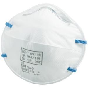 使い捨て式防じんマスク 3M 8205 DS2(20枚入り1箱) 溶接ヒュームから守るDS2規格品 PM2.5対応商品 翌営業日出荷可能品|21248