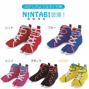 子供靴 足袋 丸五(マルゴ) NINTABI(にんたび)子供靴 祭り 16cm 17cm 18cm 19cm 20cm かわいい 動きやすい|21248