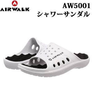 AIRWALK エアウォーク シャワーサンダル AW5001 クッション 軽量|21248