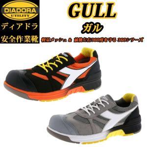 安全靴 DIADORA ディアドラ DONKEL ドンケル GULL ガル GL217 GL818 ...