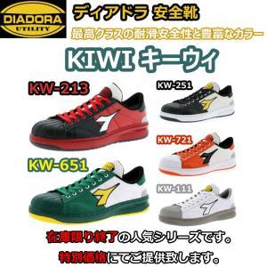 【特別価格】【在庫限り終了】安全靴 プロスニーカー ディアド...