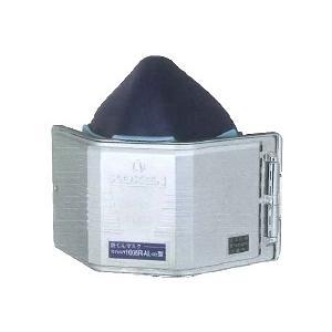 防じんマスク 興研 1005R-AL (RAひもタイプ)【輻射熱のある現場で使用可能なアルミコート加工】|21248
