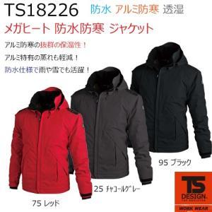 藤和 TS DESIGN 18226 メガヒート防水防寒ジャケット|21248