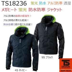 藤和 TS DESIGN 18236 メガヒートフラッシュ防水防寒ジャケット|21248