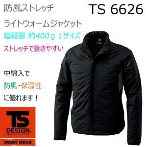 藤和 TS DESIGN 6626 防風ストレッチライトウォームジャケット 軽量 防寒 撥水 ストレッチ ブラック|21248