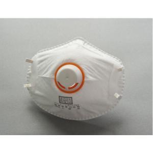 防塵マスク 日本バイリーン X-1702 DS2 日本製 国内 PM2.5 対策品|21248