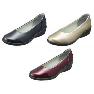 パンジー 靴 レインパンプス 送料無料 婦人用 雨靴 Pansy レディース 雨の日でも履けるパンプス 4937|21aoyama
