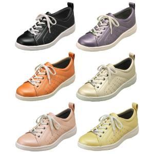 「母の日」「プレゼント」「ギフト」  鮮やかな色合いで足元をパッと明るくしてくれる軽量スニーカー 軽...