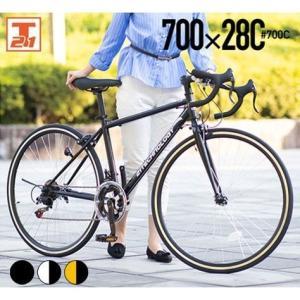 自転車 ロードバイク 初心者向け  700×28c シマノ製14段変 スポーツ 街乗り  自転車本体  おしゃれ自転車  通勤 通学 プレゼント 送料無料【700c】|21technology