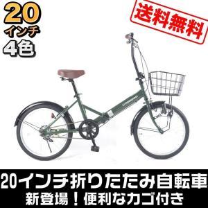 自転車 折りたたみ 自転車 BL200 20インチ|21technology
