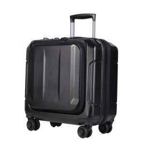 FUNN 2020モデル 機内持込 TSAロック スーツケース キャリーケース キャリーバッグ ダブル静音キャスター 超軽量 BN8009 Sサイズ|21technology