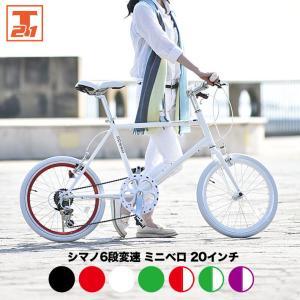自転車 ミニベロ クロスバイク CL20 シマノ製6段変速 20インチ スポーツ 街乗り|21technology