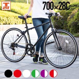 11日はクーポンで11%OFF 自転車 クロスバイク CL26 人気 700×28C 6段変速 クロスバイク 送料無料