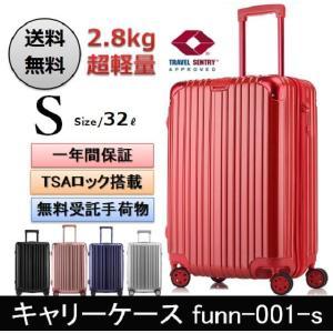 スーツケース キャリーバッグ 超軽量 Sサイズ 2.8kg 32L TSAロック搭載 旅行かばん キャリーケース ABS樹脂 修学旅行 卒業旅行【1年保証】|21technology