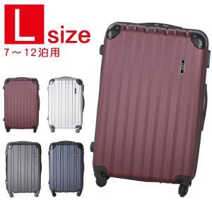【1年保証・送料無料】2019新モデル スーツケース ファスナータイプ キャリーケース Lサイズ 軽量4.0kg 傷に強いABS樹脂ボディ【funn005-l】|21technology