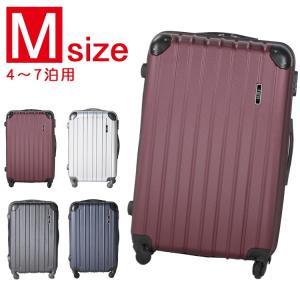 【1年保証・送料無料】2019新モデル スーツケース ファスナータイプ キャリーケース Mサイズ 軽量 3.1kg 傷に強いABS樹脂ボディ【funn005-m】|21technology