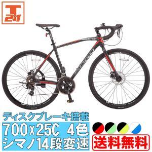 自転車 ロードバイク 新型  本格ロードバイク  700×25C  シマノ14段変速 本体 シティサイクル  サイクリング  スポーツ  通勤 通学 送料無料【GT700S】|21technology