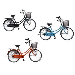 自転車 ママチャリ シティサイクル MC260-N 26インチ 本体 新生活 入学 東京都 神奈川県限定商品|21technology|02