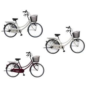 自転車 ママチャリ シティサイクル MC260-N 26インチ 本体 新生活 入学 東京都 神奈川県限定商品|21technology|03