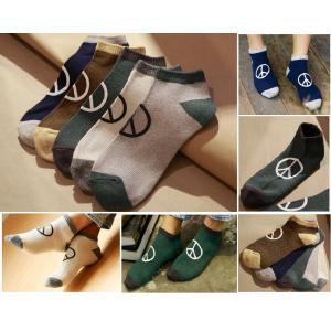 靴下 ソックス メンズ 25-27cm 5足セット プレゼント お買い得 送料無料 MS0411|21technology