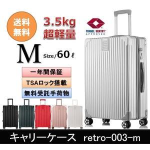 スーツケース キャリーケース Mサイズ TSAロック搭載 PC+ABS樹脂 旅行かばん キャリーバッグ キャリーバック【1年保証】|21technology