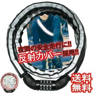 【TY759 特殊鋼製チェーンロック】 ■耐切断性に優れた特殊鋼製チェーン採用、 愛車を傷つけにくい...