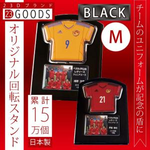 累計15万個・日本製。 ユニフォームキーホルダーと一緒にプレゼント!!人気です。 チームのユニフォー...