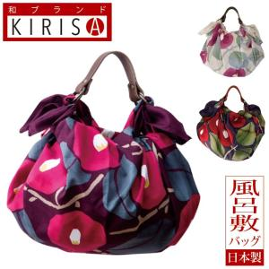 風呂敷バッグブランド KIRISA 夢二 椿+ハンドベルト大 スナップピアス付き 名入れ無料 日本製(国産)ふろしきバッグ