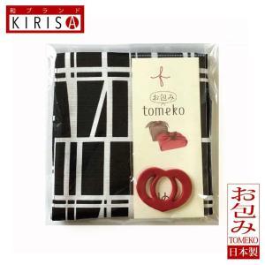 風呂敷 大判 おしゃれ お包み TOMEKO ハート形 ふろしき CORONA ブラック finlayson 日本製(国産)50cm×50cm
