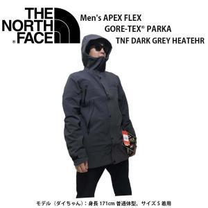 *モデル:身長171cm、普通体型、サイズS着用* THE NORTH FACE(ノースフェイス) ...