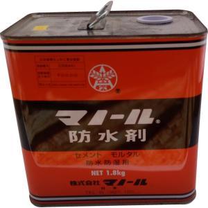マノール防水剤 1.8kg 長期在庫処分品|247store