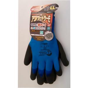 アクアガードサーモ 防寒手袋 LL|247store