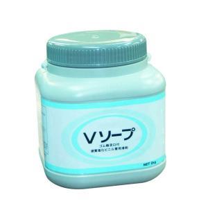 Vソープ 2kg 刷毛付 クボタケミックス(在庫限り)|247store