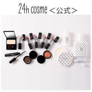 【24hコスメ公式 WEB限定】 24 ファーストメイクデビューセット 24h 24h|24hcosme