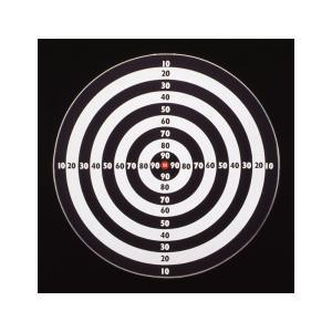 ダーツ ボード ダーツ セット ゲーム DLX-45 darts 初心者 24kogyo 02