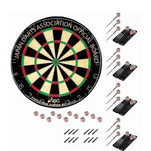 アシックス トーナメント ダーツゲーム  G-444|24kogyo