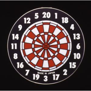 ダーツボード ダーツ セット S-33 darts 初心者|24kogyo