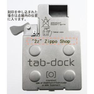 zippo ジッポ フリスク ピルケース tab-dock タブドック ZIPPO|24kogyo