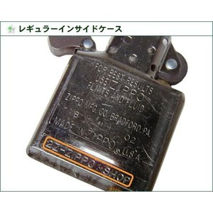 zippo 中身 ジッポ インナー インサイドユニット|24kogyo