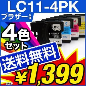 送料無料/1年保証 ブラザー互換インク LC11-4PK 4色セット  LC11 11BK 11C 11M 11Y 11 4PK 4色【レビューでメール便送料無料】|24rainbow