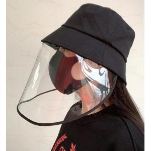 帽子 ウイルス対策 透明マスク 飛沫防止 つば広 ハット 新型コロナウイルス 顔面保護カバー UVカ...