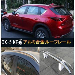 商品情報  [適合機種] 型式: マツダ CX-5 KF系 CX-3 DK系 対応グレード: CX-...
