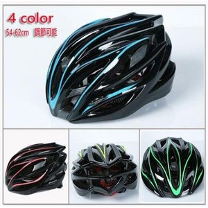 スタイリッシュで軽量な、本格スポーツモデルジュニアヘルメット 自転車に・一輪車に・ローラースケートに...